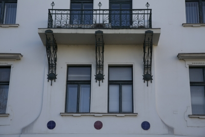 Čuden House, Ljubljana, Decorative metalwork on balcony