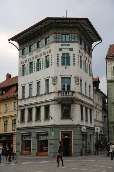 Hauptamnn's House, Ljubljana,