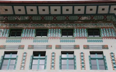 Hauptamnn's House, Ljubljana, Decoration on exterior