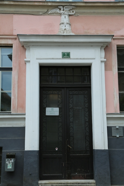 School on Levstik Square 1, Ljubljana, Doorway detail