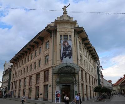 Store Urbanc, Ljubljana