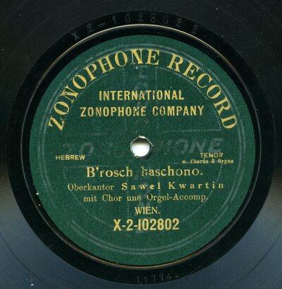 B'rosch hashono