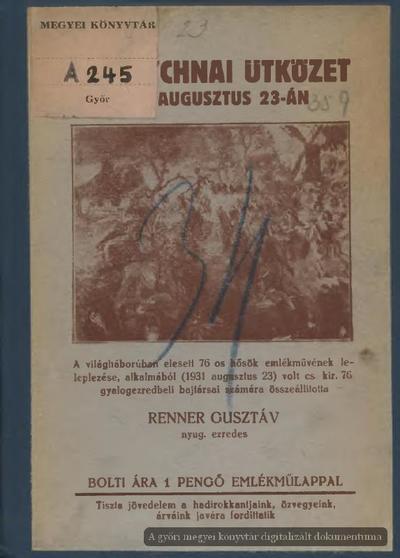 A polychnai ütközet 1914. augusztus 23-án