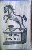 Hippika tо jest o koniach księgi