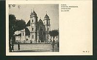 Chełm. Kościół Rozesłania Apostołów