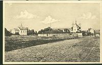 Wjazd do Chełma ul. Pokrowską