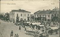 Ulica Lubelska. Chełm