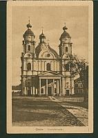 Cholm Bischofskirche