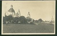 Prawosławna katedra w Chełmie