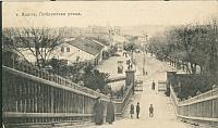 g. Cholm. Ljublinskaja ulica.
