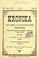 Kronika Diecezji Sandomierskiej 1915 r.