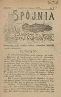 Spójnia, Rok XX, 1937 r.