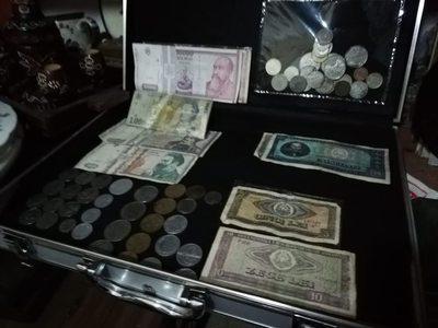 Monede şi bancnote