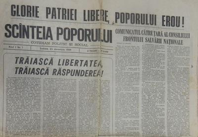 Presă din perioada Revoluției