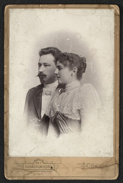 Studio portrait of the married couple Kazakov