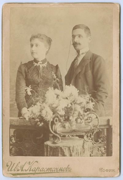 Studio portrait of Nedko Kableshkov and his wife Rayna