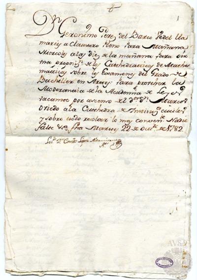 Borrador del Claustro pleno celebrado el 23 de octubre de 1782