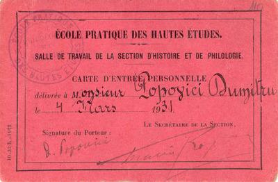 Carte d'entree personnelle : Salle de travail de la section d'Histoire et de Philologie : Ecole Pratique des Hautes Etudes
