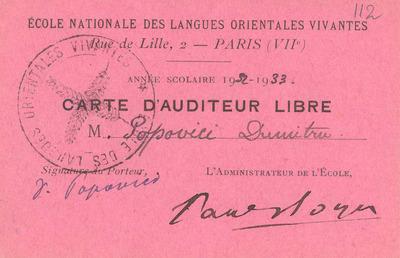 Carte d'auditeur libre : Ecole Nationale des Langues Orientales Vivantes