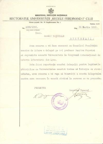 [Solicitare a Rectoratului Universităţii Ferdinand I din Cluj către Banca Naţională]