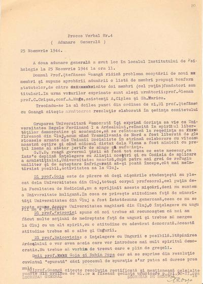 Proces-verbal nr.4 (Adunarea generală a Grupării Democrate Universitare din data de 25 noiembrie 1944]
