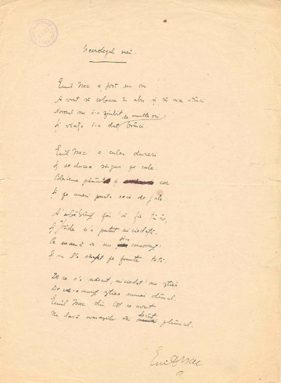 Emil Isac : Necrologul meu : [poem]