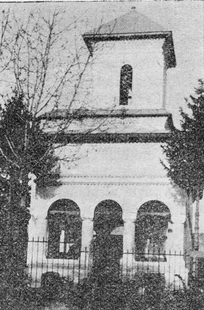 Biserica Sfântul Ioan Hera
