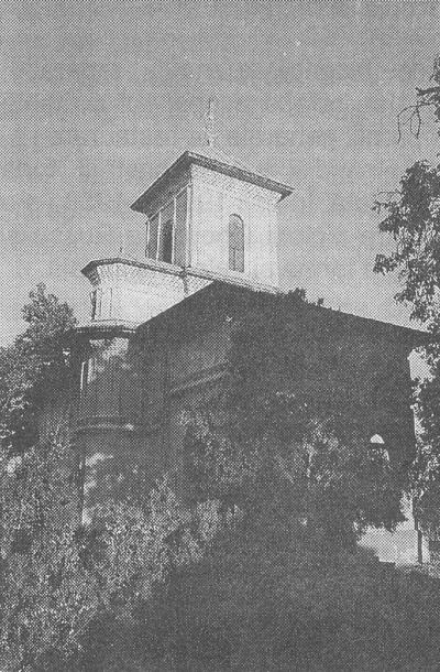 Biserica Sfântul Ioan Hera 1