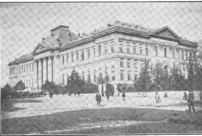 Palatul Justiţiei - 1