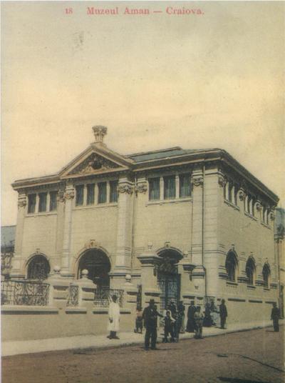 Muzeul Aman în 1909