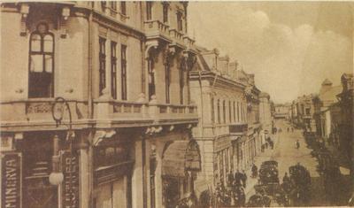 Hotel Minerva şi strada M. Kogălniceanu - 1