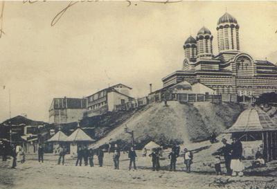 Catedrala Metropolitană Sf. Dumitru