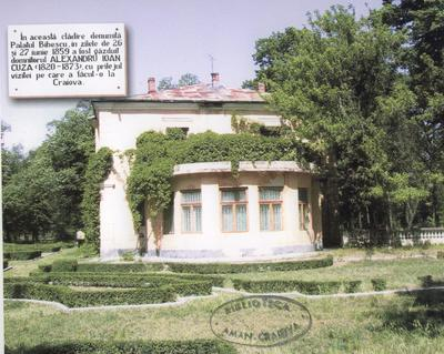 Palatul Bibescu în anul 2000