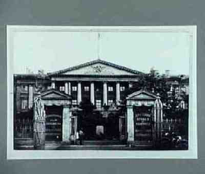 The formerly Smolny Institute for Young Ladies of the Nobility. Copied from collection IML Berlin