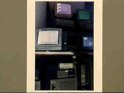 De server van de online-catalogus in de computerkamer