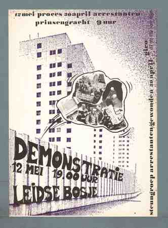 Caricature poster  Beatrix, Hans Wiegel