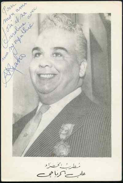 Portrait d'Ali Riahi, années 1950