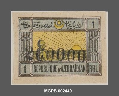 200000 copecs s. 1 ruble Segador