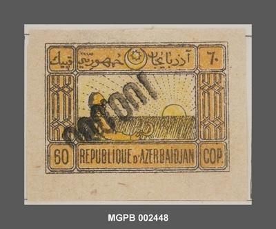 100000 s. 60 copecs Segador