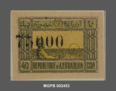 75000 s. 40 copecs Segador