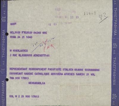 Τηλεγράφημα του Gianni Giovannoni