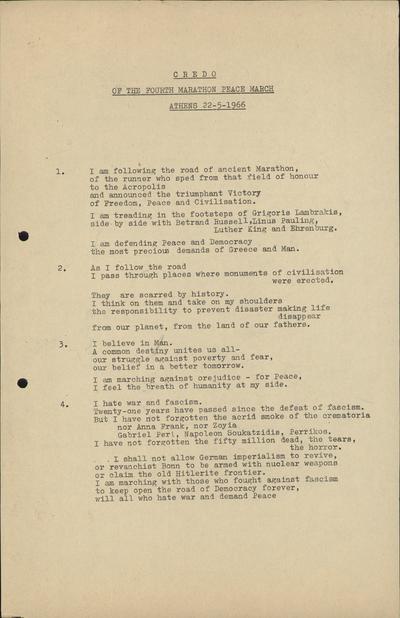 Credo of the Fourth Marathon Peace March. Athens 22-5-1966