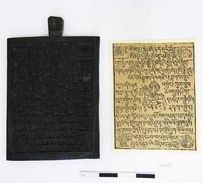 printing block (writing & printing); print (ritual & belief: representations)