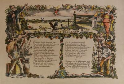 Binnen een driekwart kader van symbolen van nijverheid, handel en verleden, zijnde een zakkersjouwer bij een schip, visser, landschap met haan en melkbus, trompetter in 17e eeuwse kledij en landman met schop, is een banderol afgebeeld met de tekst: Laat nu al wat Neerland heet.... Centraal een boom met rond de stam een rood-wit-blauwe wimpel en aan de voet het Nederlandse wapen.