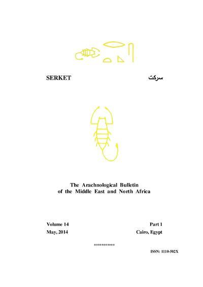 Serket = Sarkat.