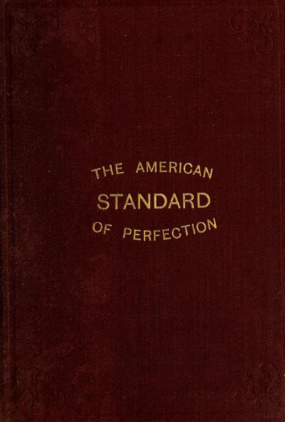 American standard of perfection.