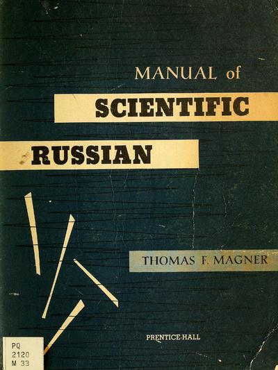 Manual of scientific Russian.
