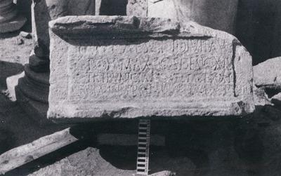Dedication to Augustus