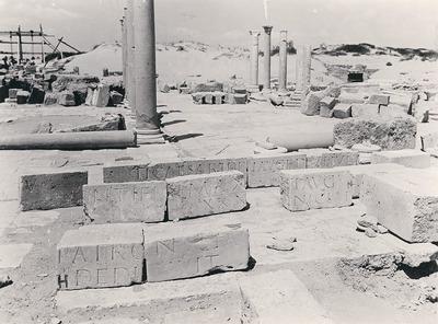 Fragmentary building dedication to Tiberius