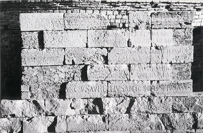 Building inscription of the Basilica